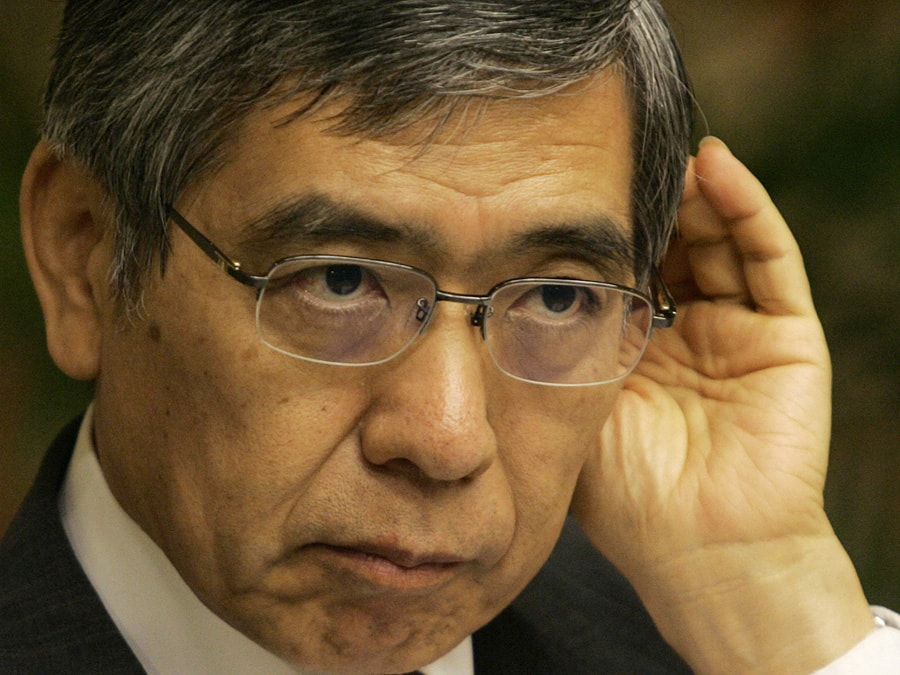 Is Japan's Negative Interest Rate Policy Effective?